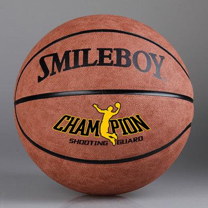 1pair/lot pu leather basketball ball 7# game indoor outdoor basketball ball ultra-wear leather ball Turn fur outdoor ball(China (Mainland))