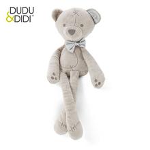 35cm Baby plush bear sleeping comfort doll plush toys Millie & Boris Smooth Obedient bearSleep Calm Doll - WJ190(China (Mainland))