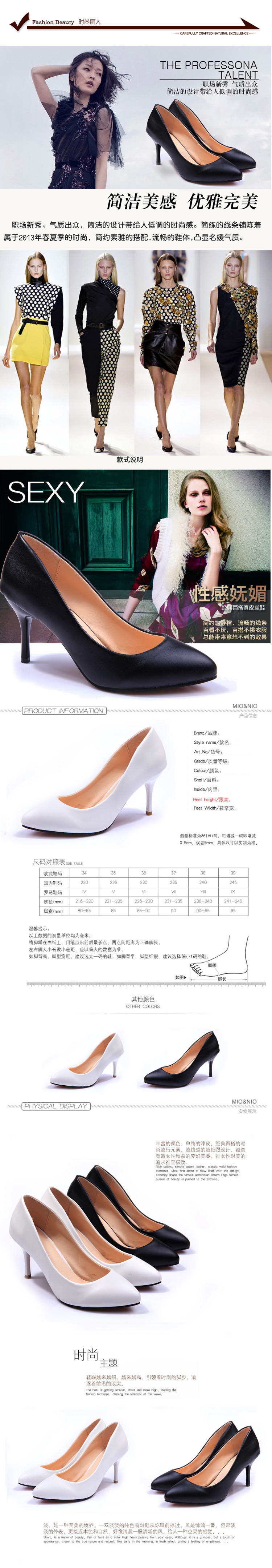 2016 New Fashion high heels 6CM patent leather pointed toe women pumps Party/Wedding/Work sexy ladies stiletto shoes 706
