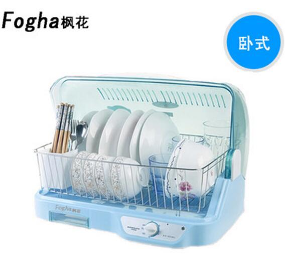 Free shipping Mini kitchen household ozone UV disinfection cupboard tableware bowl Disinfecting Cabinets<br><br>Aliexpress