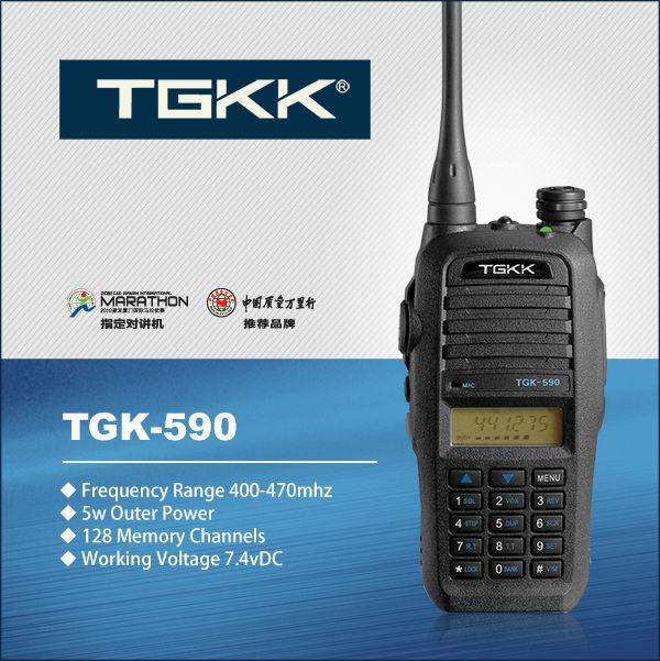 TGK-590 UHF 400-470 MHz 5W mobile two way radio
