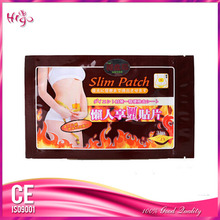 100piece /lot The Third Generation Slim Patch for Women Weight Loss Slimming stick Burning Fat Patch