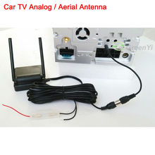 High Gain One Way Car TV Analog / Aerial Antenna With 12V Built-in Booster Amplifier Fit For Car DVD Stereo System Free Shipping(China (Mainland))
