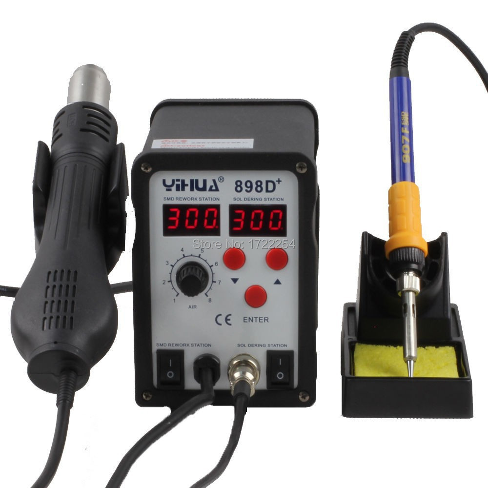 free shipping yihua 898d 2in1 smd rework soldering station solder iron with heat hot air gun. Black Bedroom Furniture Sets. Home Design Ideas