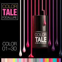 Hot Blooming Colors Gel Polish Soak Off UV Lamp Nail Art Nail Gel Polish for Nail Gel
