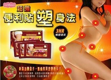 10PCSblasting fat thin stick post sleep lazy lean to lose weight Slimming Navel Stick Slim Patch Weight Loss Burning Fat Patch