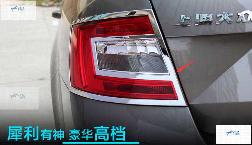 ABS Rear Tail Light Lamp Cover Trim For Skoda Octavia MK3 A7 2015 2016 <br><br>Aliexpress