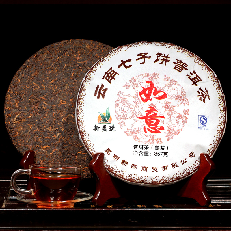 Dropshipping Yunnan Pu er ripe tea cake Seven cake tea 357g pack Boutique tea Special offer