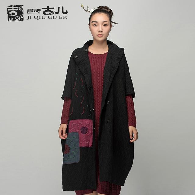 Jiqiuguer оригинальный бренд национальный плащ осень зима верхняя одежда Batwing ...