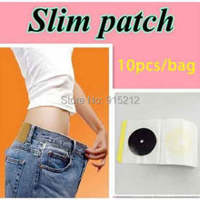 60pcs Slimming Navel Stick Slim Patch Magnetic Weight Loss Burning Fat Patch 2 coures