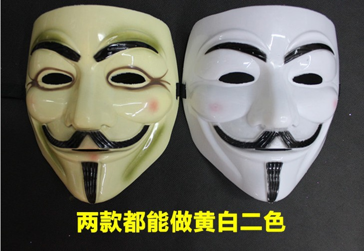 4 Style V for Vendetta Guy Fawkes Rubies Costume Mask Halloween Masks masquerade(China (Mainland))