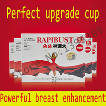 10pcs RAPIBUST Breast Beauty Make Your Chest Healthier and More Beautiful Bust Health Care Sticker Free
