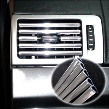 4M U Style DIY Car Interior Air Conditioner Outlet Vent Grille Chrome Decoration Strip Silvery free shipping drop shipping