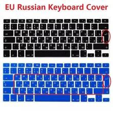 1pcs RU Russian Silicone Keyboard Skin Cover For Apple Macbook Mac Book Air Pro Retina 13 15 17 EU Version Laptop Keypad Cover