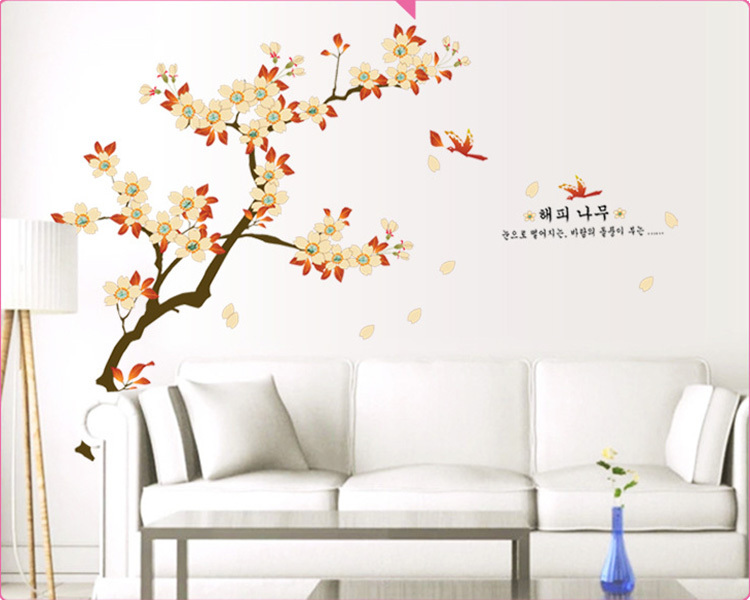 Home Decor Mural Art Wall Paper Stickers ~ New apricot xl wall stickers home decor flower living room