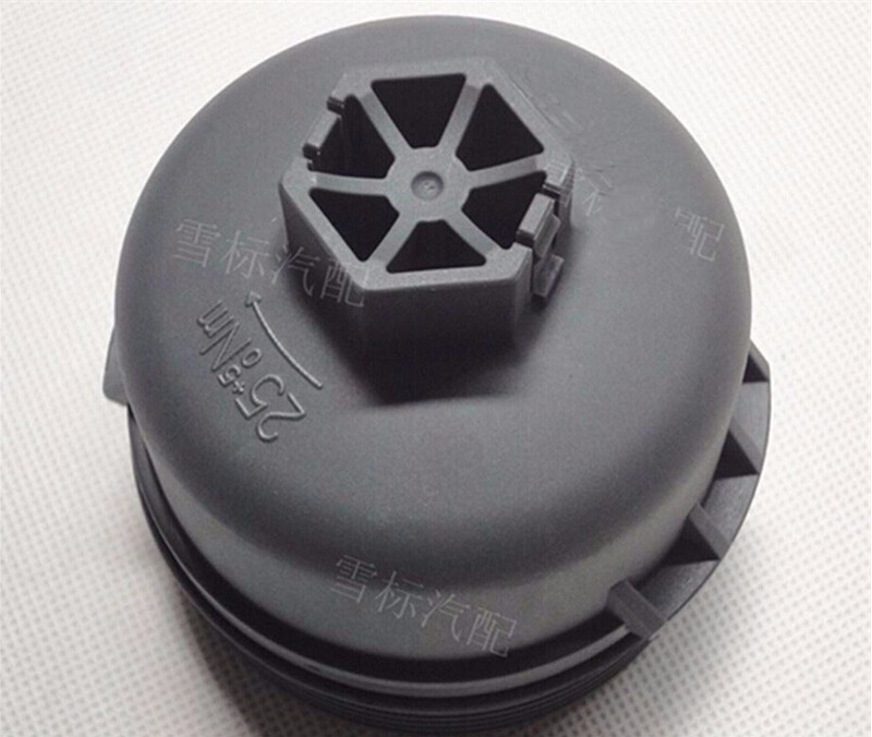 for Peugeot 307 206 207 C2 308 408 Citroen Elysee C-quatre machine filter oil grid cover 1.6L Filter Cover Oil lattice CAP<br><br>Aliexpress