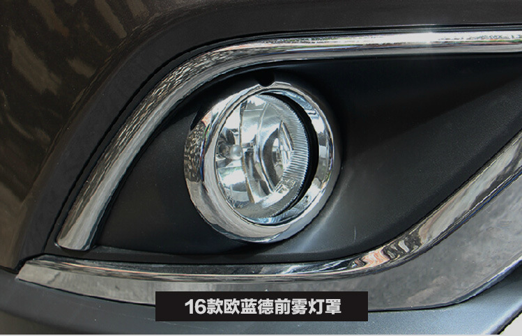 2PC  ABS  Front / rear fog lamp shade  For  Mitsubishi  Outlander  2013-16<br><br>Aliexpress