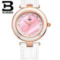 Switzerland Famous Brand Watch Women Fashion Casual Watches BINGER Relogio Feminino Ladies Quartz Wristwatches Leather Strap