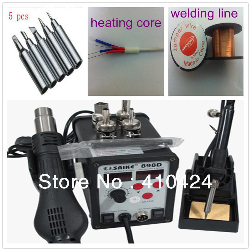 220V Saike 898d hot air rework station soldering iron + 5pcs free tips + 2pcs Welding line+ 1pcs Ceramic Heater(China (Mainland))