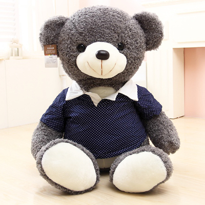 new style Large bear doll pillow plush toy wedding dolls birthday gift kids toys Tainiy Chan stuffed bear pillow(China (Mainland))
