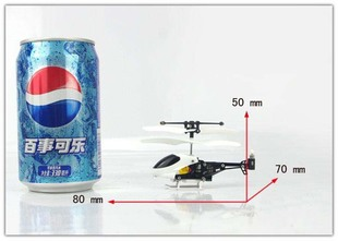 smallest RC helicopter Wholesale New Amazing ! RC Plane remote control helicopterrc helicopter Children toys(China (Mainland))