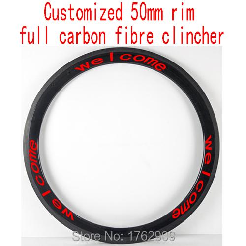 50mm rim clincher