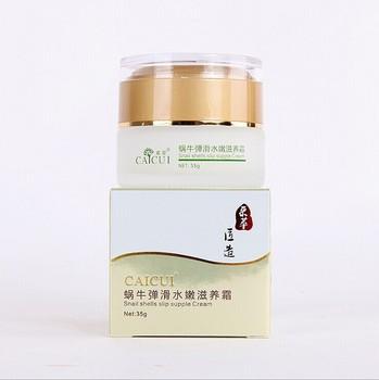 Caicui корея золото улитка крем для лица, увлажняющий отбеливание антивозрастной против морщин улиток скольжения эластичной дневной крем уход за кожей лица