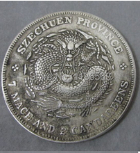 Ancient coin silver coin old silver Long Yang double dragon silver package delivery can blow(China (Mainland))