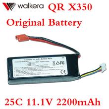 Original Walkera QR X350 Battery 25C 11.1V 2200mAh High Capacity Li-po Battery Walkera QR X350 part HM-F450-Z-48