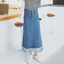 women denim midi skirt with tassel Korean style high waist spring summer blue long skirts 2016 hot sale fashion brand clothes