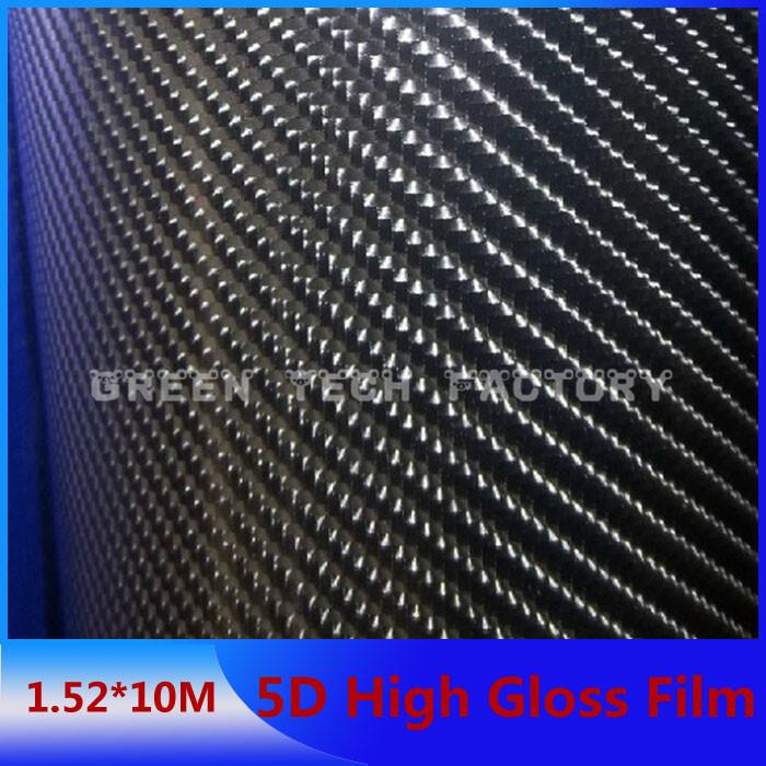 10*1.52M Car Vinyl Wrapping Film 5D Carbon Fiber Vinyl(China (Mainland))