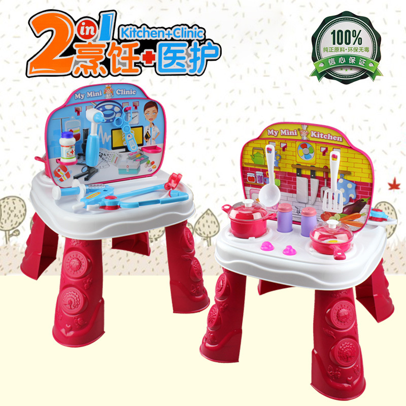 Doctors simulation tool table cooking toys medical toys for Toy kitchen table