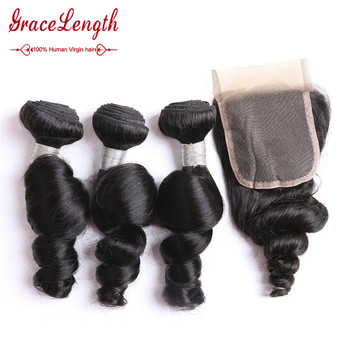 Virgin Brazilian Loose Wave With Closure 3 Bundles With Closure Brazilian Loose Wave Virgin Hair With Closure Queen Hair Product
