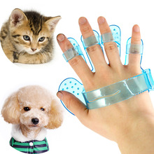Pet Puppy Fingers Shaped Bath Grooming Brush Massage Glove Comb Creative Design