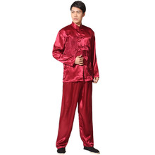 Buy New Chinese Traditional Men's Satin Rayon Kung Fu Suit Vintage Long Sleeve Tai Chi Wushu Uniform Clothing M L XL XXL 3XL L070623 for $20.91 in AliExpress store
