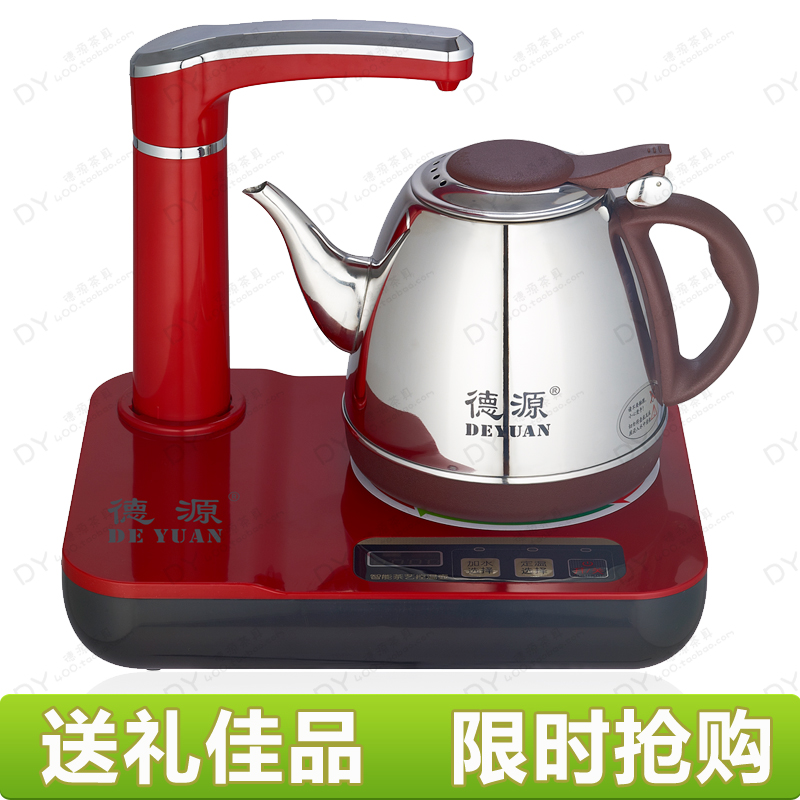 Гаджет  Automatic suction device dismissed electric heating kettle pump water kettle tea set electric teapot automatic electric kettle None Бытовая техника