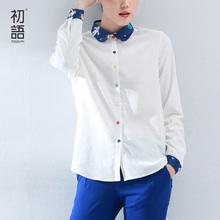 Toyouth 2016 Women Blouses Long Sleeve Base Shirts Loose Style White Turn-Down Collar Fashion Ladies Cotton Shirts(China (Mainland))
