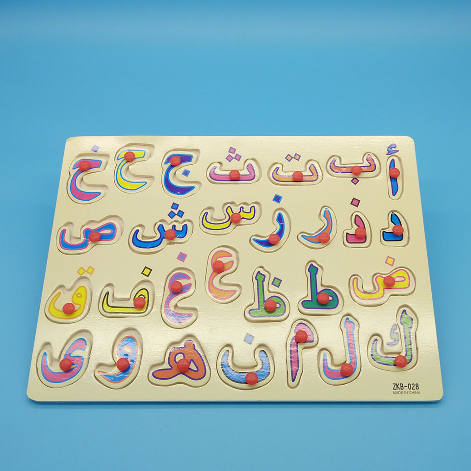 Arabic Children's Educational Toys Wooden Arabic Letter Alphabet Jigsaw Puzzle Factory Direct Sales Child Learning Toys MBF6(China (Mainland))