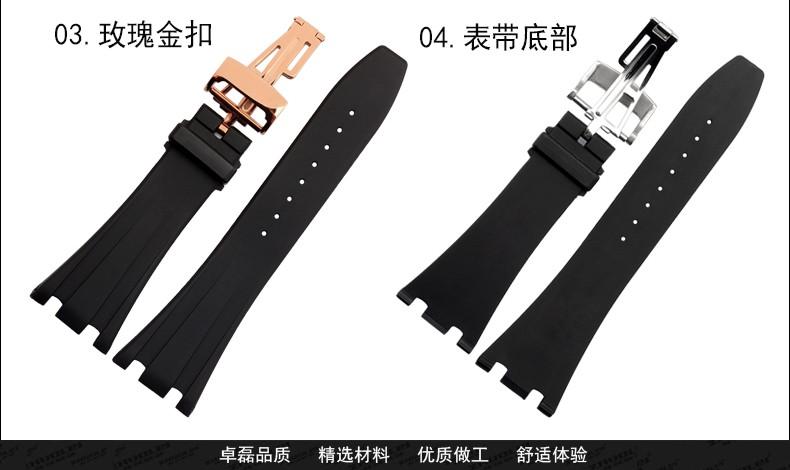Силиконовая резина часы адаптер Audemars Pigeut ремешок для часов дуб 28 мм мужской браслет