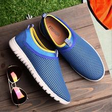 2016 Summer Style Men Shoes Male Lazy Network Shoes Man Foot Wrapping Breathable Mesh Shoes Men Drop Shipping Size Plus 38-47