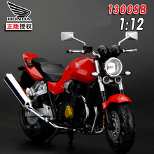 High Simulation Exquisite Diecasts Toy Vehicles TB Car Styling CB1300SF 1:12 Alloy Diecast Motorcycle Model Toy Car(China (Mainland))