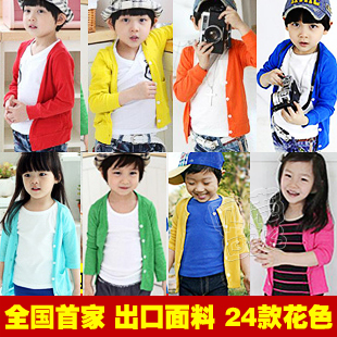 freeshipping 2014 spring all-match boys clothing girls child air conditioning shirt outerwear wt-0286 - Super-Mom store