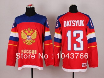 2014 Olympic Pavel Datsyuk russie Jersey sotchi équipe de russie de Hockey Jersey russie 13 Pavel Datsyuk maillot olympique