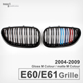 Replacement ABS front hood mesh grill for BMW E60 530i 5 series E60 E61 dual slat