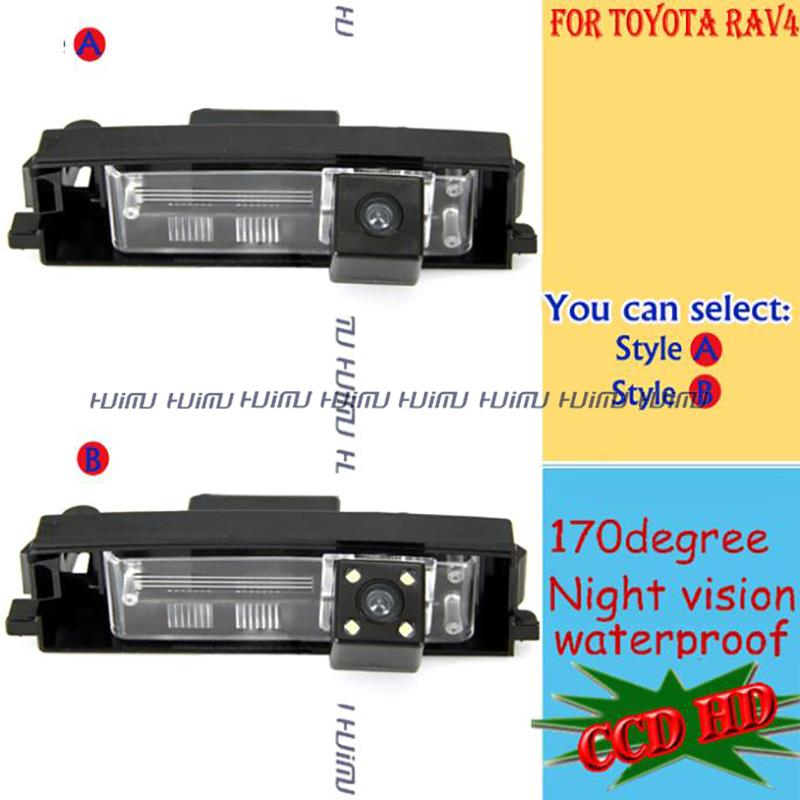 wireless wire for sony CCD LEDS Car Rear View camera reversing assist for Toyota RAV4 Chery 09 Tiggo3/WeiLin X5/chery A3 Sedan