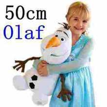 2015 Olaf Plush Toys 30cm/50cm Brinquedos Stuffed Plush Dolls Accessories Free Shipping Kawaii Brinquedo olaf pelucia(China (Mainland))