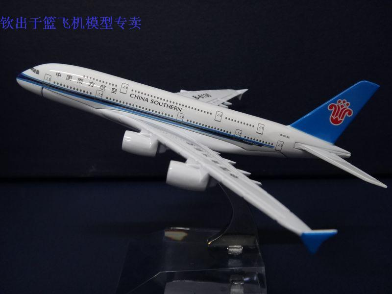 1:400 16cm Metal Airplane Plane Model China Southern A380 Airlines Aircraft Metal Model Diecasts Souvenir Toy Vehicles Gifts(China (Mainland))