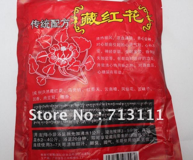 Free shipping Saffron - Tibetan medicine foot bath (foot bath powder) 100 pouch / bag