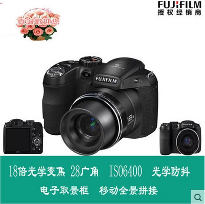 FUJIFILM <font><b>Fuji</b></font> S2995 Digital Camera 14 million-pixel CCD, 18 optical zoom, 3.0 inches wide-screen, Intelligent Scene Recognition