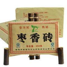 China brick puer ripe tea Jujube flavor 250g the ripe teh brick tea Pu erh Pu er Puerh Pu'er Pu-er  tea Yunnan tee  PB004